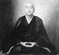 pensée,dôgen,philosophie,philosophe,zen,réflexion,sagesse,esprit