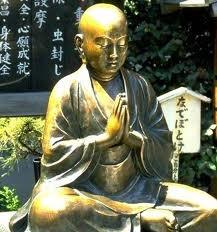 pensée, réflexion, bouddha, bien-être, heureux,amour, êtres, zen